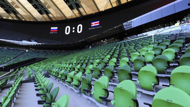 Что руководство российского футбола намерено предпринять, чтобы остановить  падение интереса к виду спорта номеродин? Фото Александр ФЕДОРОВ, «СЭ»