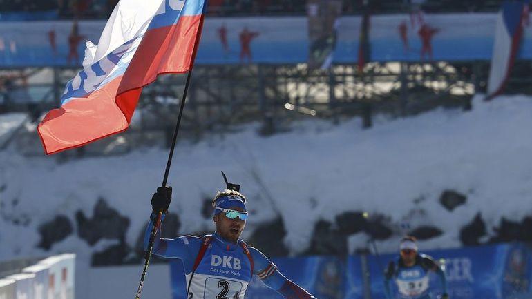 Сегодня. Хохфильцен. Финиш Антона ШИПУЛИНА. Фото Reuters