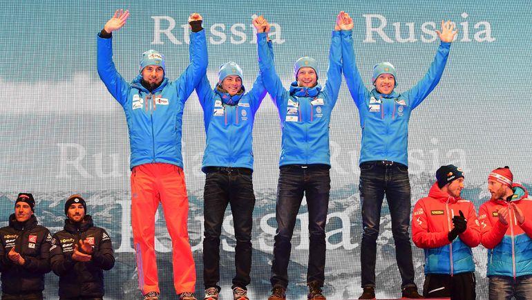 Суббота. Хохфильцен. Российские чемпионы на церемонии награждения. Фото AFP