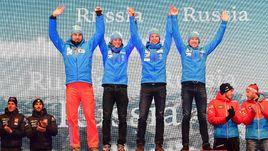 Суббота. Хохфильцен. Российские чемпионы на церемонии награждения.