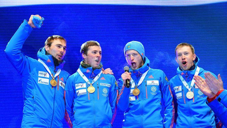 Сегодня. Хохфильцен. Чемпионы исполняют гимн России а капелла. Фото Reuters