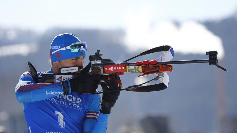 Антон ШИПУЛИН два раза занял четвертое место на чемпионате мира. Фото Reuters