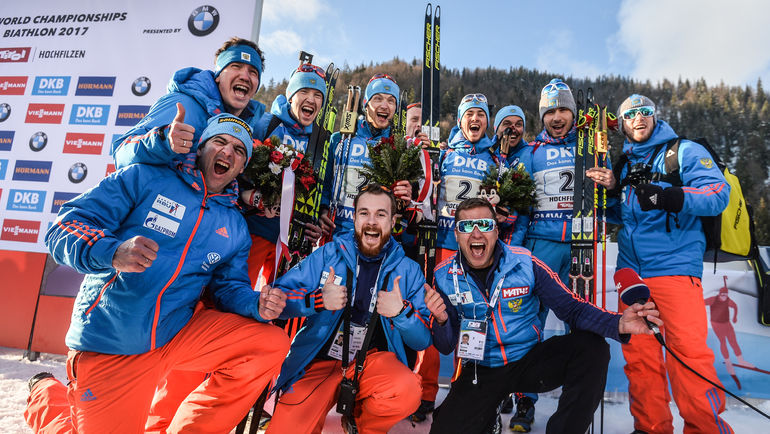 Мужская сборная России - чемпион мира в эстафете! Фото Герман МОРОЗОВ, СБР