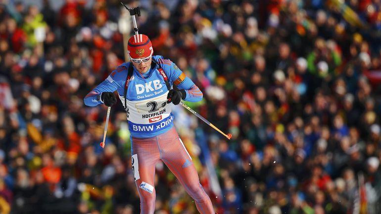 Суббота. Хохфильцен. Антон БАБИКОВ во время мужской эстафеты. Фото Reuters