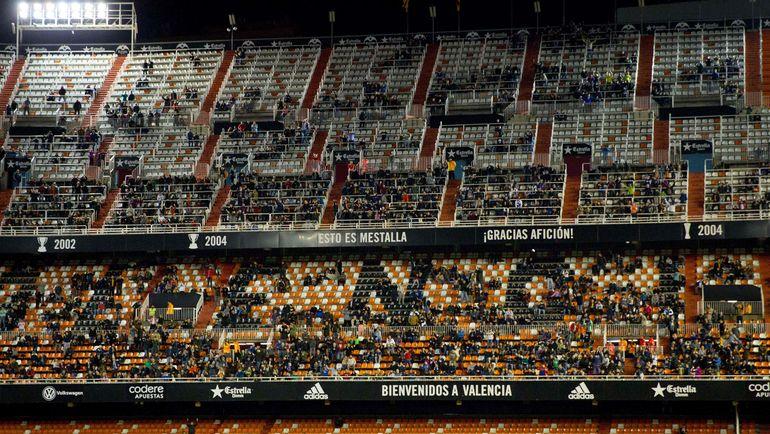 """Трибуны стадиона """"Месталья"""" в Валенсии. Фото AFP"""