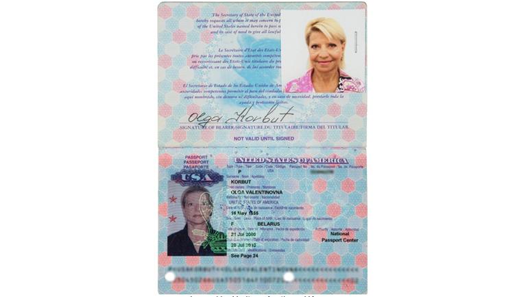 Паспорт с подписью Ольги Корбут. Фото ha.com
