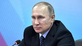 Владимир Путин: