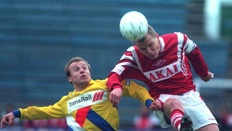 1996 год. В игре - Сергей ГОРЛУКОВИЧ (справа). Фото Александр ФЕДОРОВ, «СЭ»