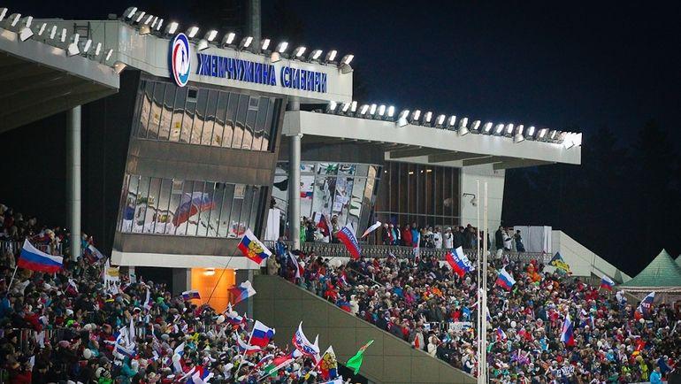 IBU в одностороннем порядке лишил Россию права принять чемпионат мира-2021 в Тюмени. Фото СБР