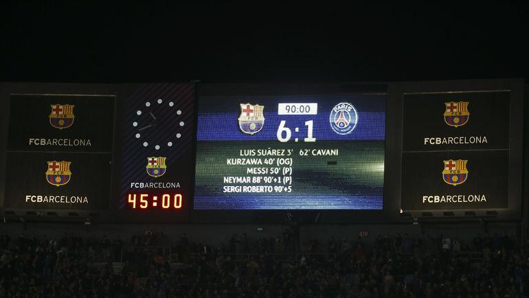 """Среда. Барселона. """"Барселона"""" - """"ПСЖ"""" - 6:1. Эту победу сине-гранатовых будут вечно. Фото Reuters"""