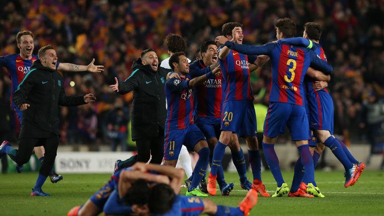 """Радость """"Барселоны"""". Фото Reuters"""