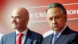 Виталий МУТКО (справа) и глава ФИФА Джанни ИНФАНТИНО.