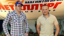 Евгений МАЛКИН и Сергей ГОНЧАР.