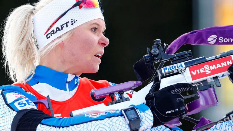 Мари ЛАУККАНЕН. Фото AFP