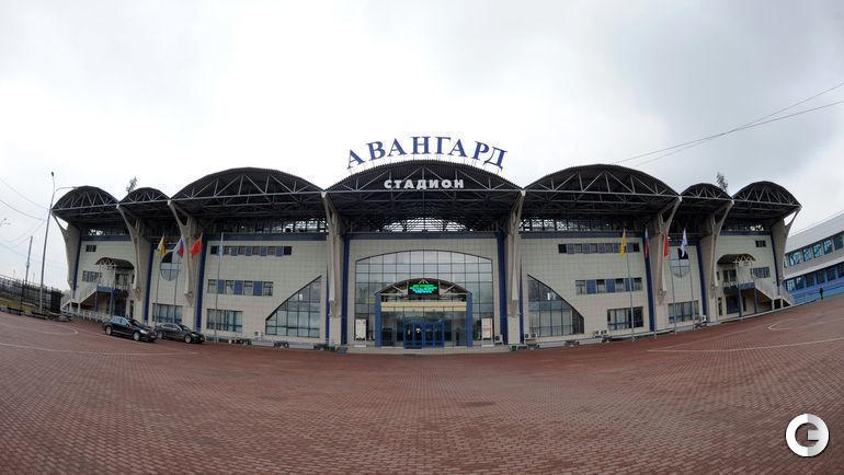 """Сегодня. Домодедово. Стадион """"Авангард"""" - одна из тренировочных баз чемпионата мира-2018."""