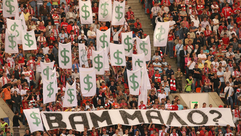 Финансовое стимулирование: норма или преступление? Фото Александр ФЕДОРОВ, «СЭ»