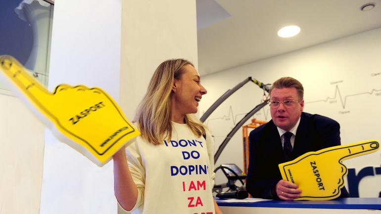 Презентация нового официального экипировщика олимпийской команды России. Фото Федор УСПЕНСКИЙ, «СЭ»