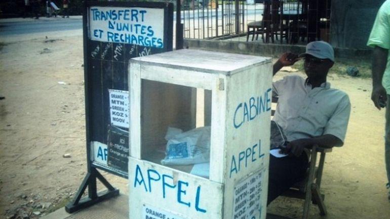 Примерно в такой кабине работал юный Байи. Фото avenue225.com