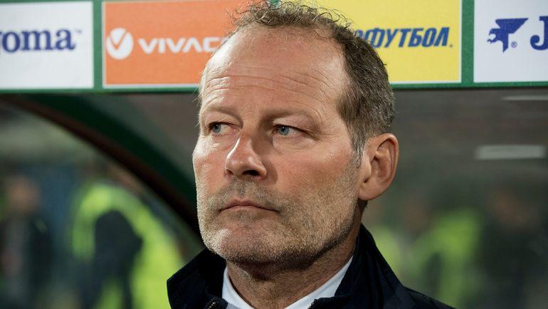 """Данни БЛИНД больше не является главным тренером сборной Голландии, а сами """"оранжевые"""" рискуют пропустить второй крупный турнир подряд. Фото Reuters"""