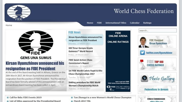 Сообщение об отставке Кирсана Илюмжинова на главной странице сайта ФИДЕ.