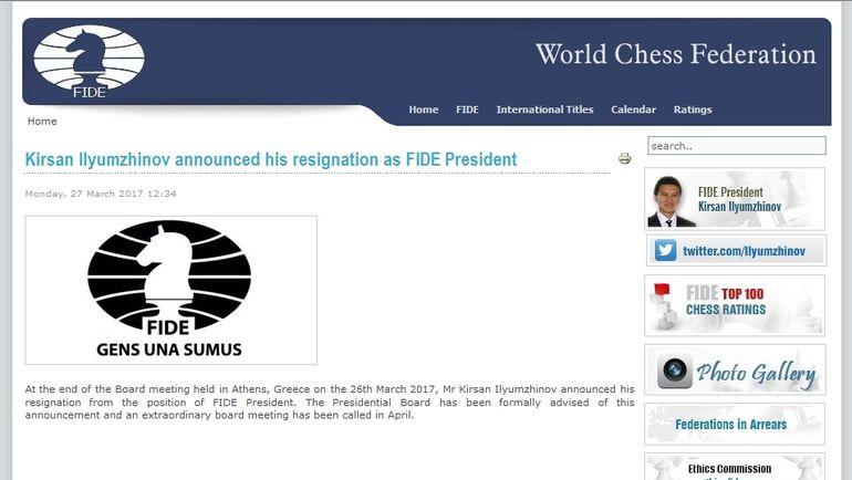 Сообщение об отставке Кирсана Илюмжинова на сайте ФИДЕ.
