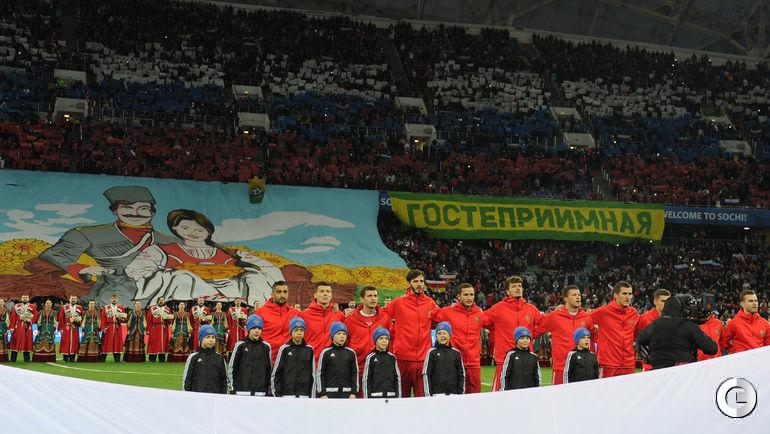 Вторник. Сочи. Россия - Бельгия - 3:3 (1:3).