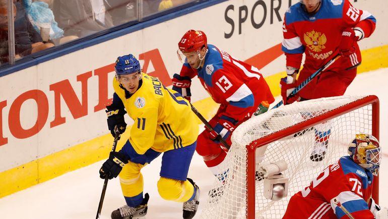 18 сентября 2016 года. Торонто. Россия - Швеция - 1:2. Фото AFP