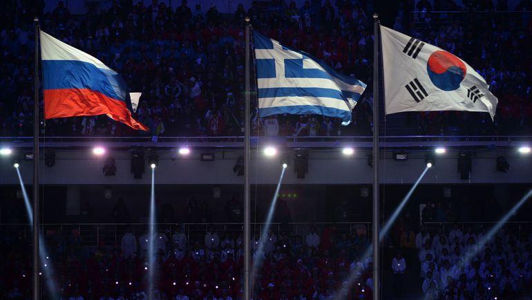 В 2018 году сборная России вряд ли сможет побороться за место в тройке сильнейших в командном зачете Олимпийских игр в Пхенчхане. Фото AFP