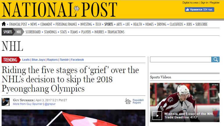 National Post.