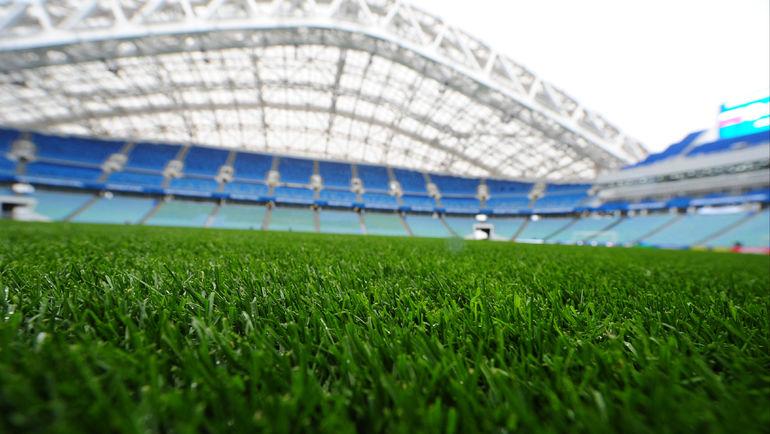 """Для кого был построен стадион в Сочи? Фото Александр ФЕДОРОВ, """"СЭ"""""""