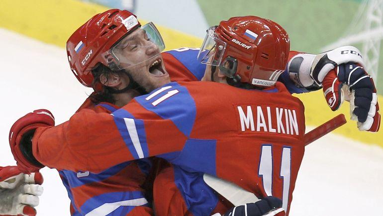 Александр ОВЕЧКИН и Евгений МАЛКИН. Фото Reuters