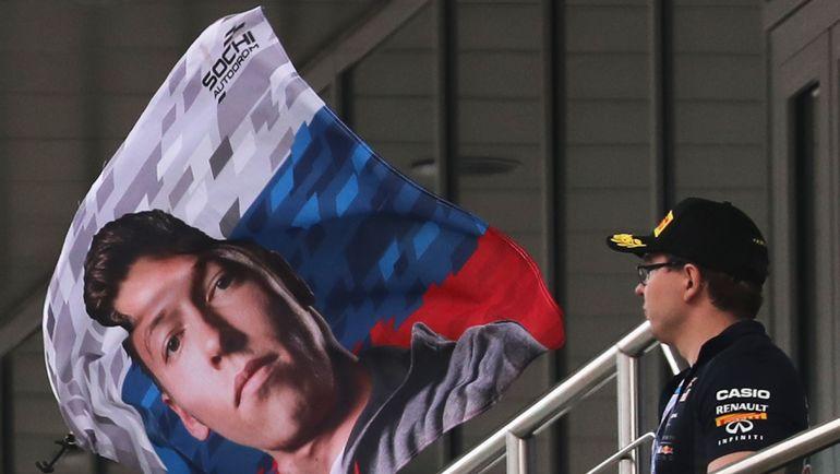 Болельщик на Сочи Автодроме. Фото REUTERS