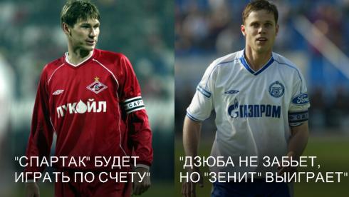 Егор ТИТОВ и Владислав РАДИМОВ. Фото «СЭ»