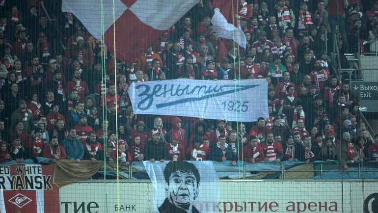 """Еще одно послание красно-белых о жалобах Мирчи Луческу на судей. Фото Алексей ИВАНОВ, """"СЭ"""""""