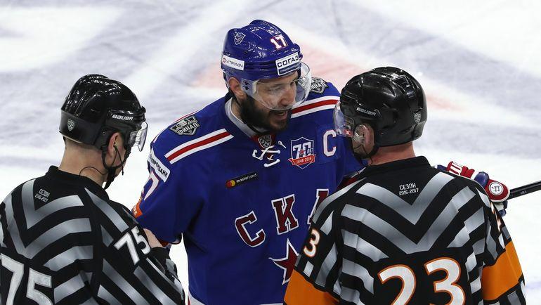 Судейство в финальной серии Кубка Гагарина вызвало много споров. Фото photo.khl.ru