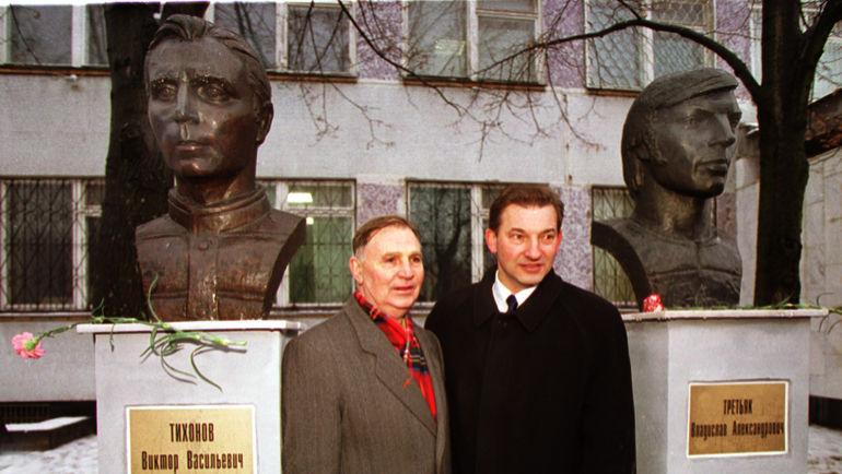 Виктор ТИХОНОВ и Владислав ТРЕТЬЯК. Фото Андрей ГОЛОВАНОВ