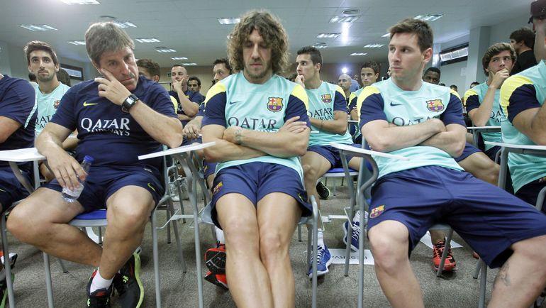 """Игроки """"Барселоны"""" на последней пресс-конференции Вилановы. Фото Reuters"""