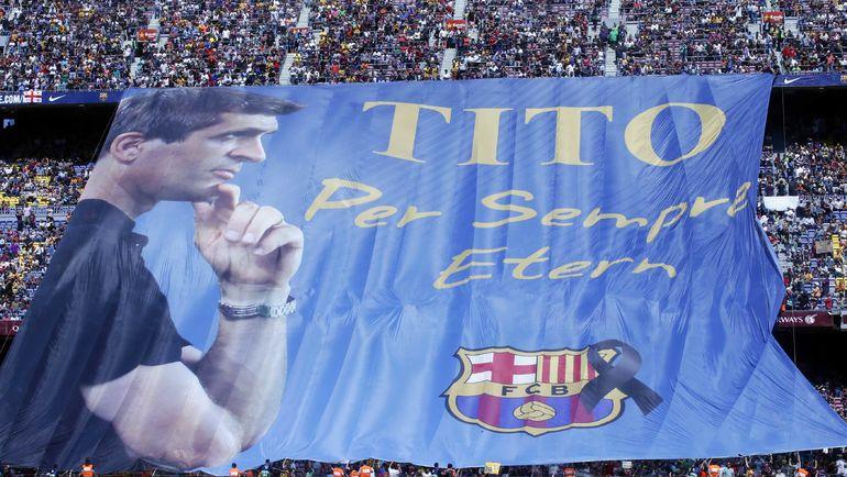 Баннер болельщиков в память о Тито Виланове. Фото Reuters