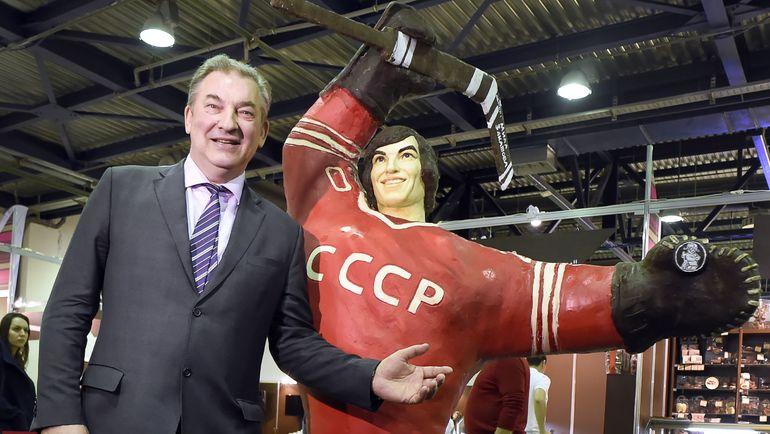 Владислав ТРЕТЬЯК. Фото AFP