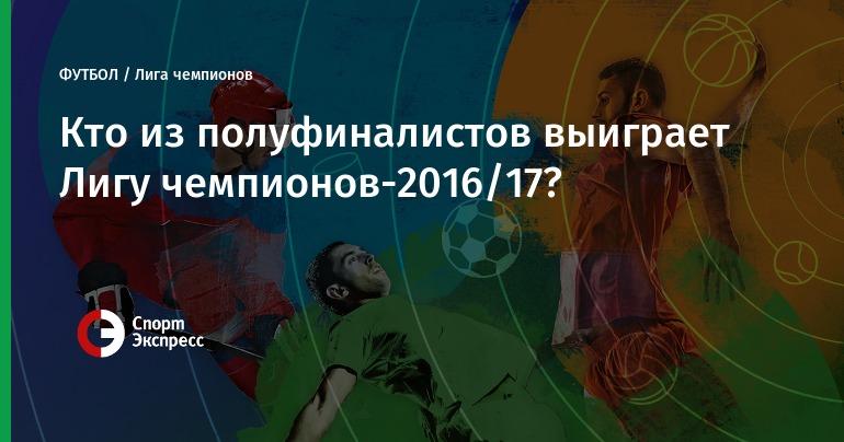 Календарь 2016 русско-украинский