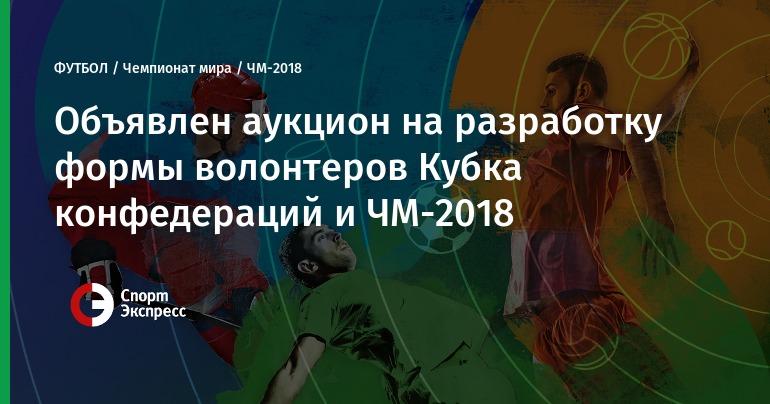 фото формы сборной россии по хоккею