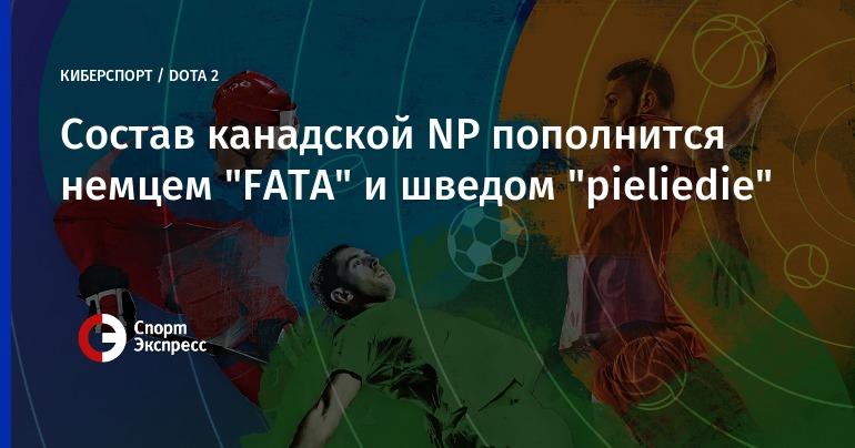 league of legends прогноз 2017