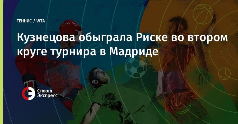 Кузнецова Художественная Гимнастика Видео