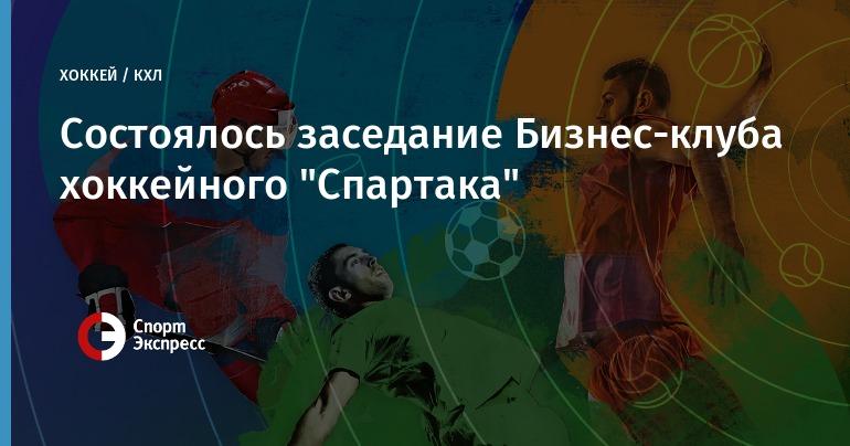 Футбол украина днепр последние новости
