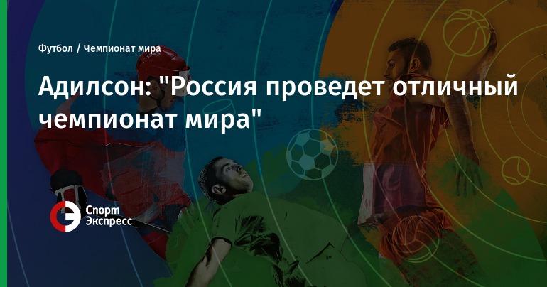 прогноз на футбол россия германия женщины