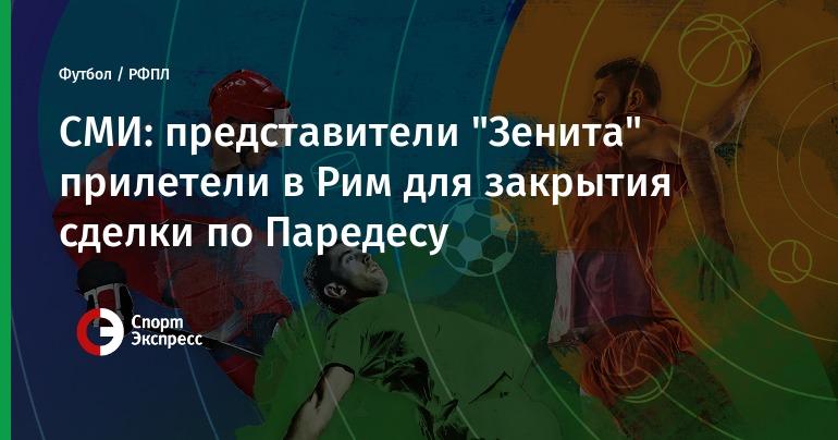 Кубань- Краснодар Футбол 03.12.2018 Прогнозы