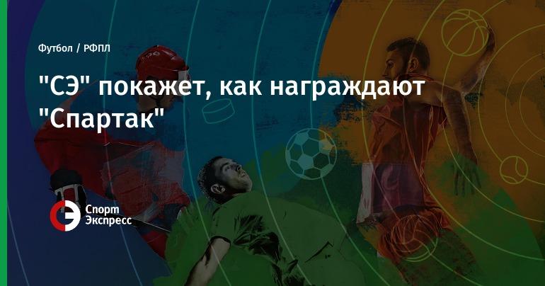 Спортивные новости Казахстана и в мире Спортивный портал