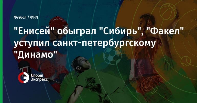 прогноз на футбол динамо киев скендербеу