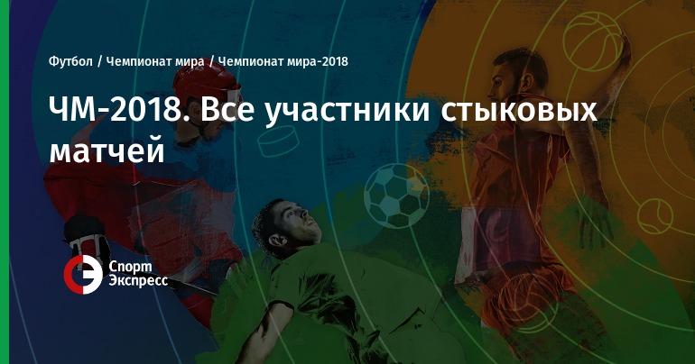 футбол торпедо мордовия 5 мая 2018 прогноз анализ превью анонс