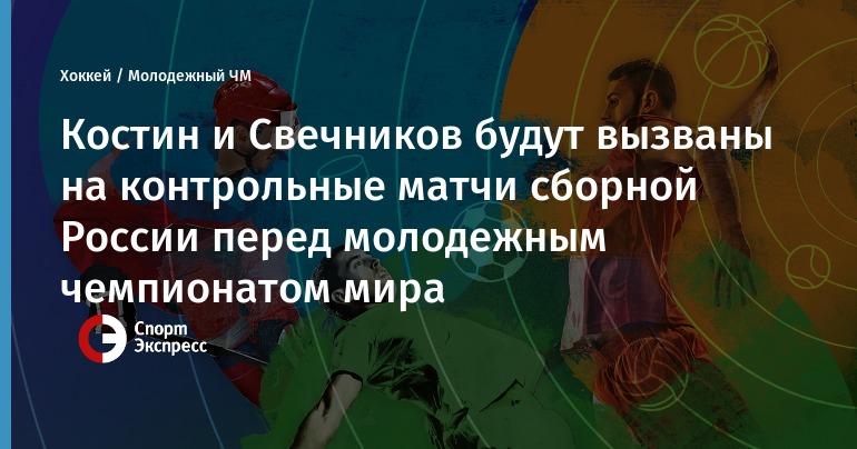 масла, которые рост хоккеистов сборной россии на чм 2014 парфюма максимально впитается